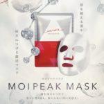 モイピーマスク