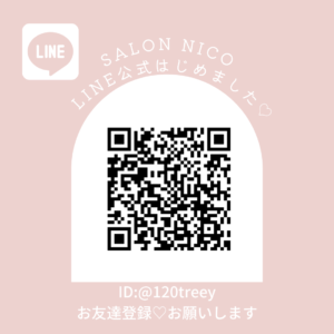 LINE公式ID